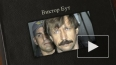 МИД добивается возвращения Бута в Россию