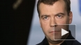 Медведев поручил ФАС проверить цены на топливо