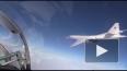 Французские истребители устроили погоню за российскими ...