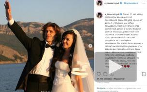 В Instagram Анастасии Заворотнюк появилось новое фото