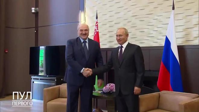 Путин пообещал Лукашенко кредит на 1,5 миллиардов долларов