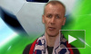 Путеводитель на Евро 2012