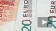 В Эстонии объявили о начале экономического кризиса ...