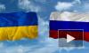 Новости Украины сегодня: введение виз для россиян испугало всех