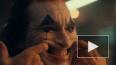 """Фильм """"Джокер"""" официально выдвинут на Оскар"""