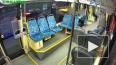 Видео: В Московском трамвае мужчина беспричинно избил ...