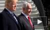 """Нетаньяху ознакомит Путина с деталями американской """"сделки века"""""""