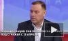 Украинского мультимиллионера арестовали в Москве за взятку