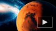 Опубликована самая подробная панорама Марса