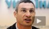 В Сеть попало видео с очередным перлом Виталия Кличко