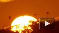Земля и Солнце сблизились на максимальное расстояние