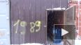 """В Буграх изъяли пять тонн """"омывайки"""" с метанолом"""