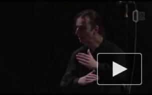 Теодор Курентзис покинет пост худрука Пермского театра оперы и балета