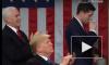 Видео: Трамп аплодировал сам себе почти 6 минут, а его помощник увлажнял губы помадой