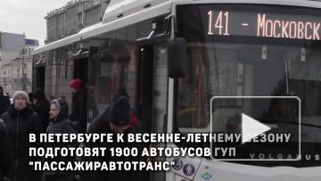 В рамках месячника по благоустройству, отмоют 1900 автобусов