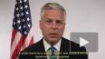 Посол США отказался выступать на ПМЭФ-2018