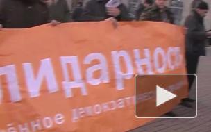 Марш против ненависти памяти академика Гиренко