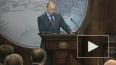 Путин напомнил о роли благотворителей в географии
