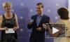 Медведеву вручен партбилет «Единой России»