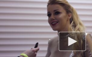 Юлианне  Карауловой не нравятся блондины