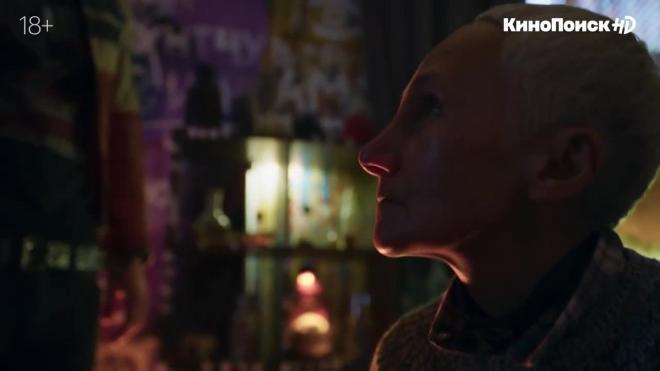 """В сети появился трейлер детективного сериала """"Водоворот"""""""