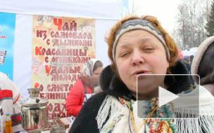 Медовуха, веселуха и блины - так празднуют Масленицу под Петербургом