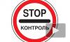 МИД РФ советует россиянам полностью отказаться от заграничных поездок из-за угрозы ареста спецслужбами США