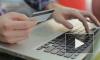 Идентификацию владельцев электронных кошельков могут упростить