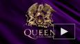 """Группа Queen анонсировала свое выступление на """"Оскаре"""" ..."""
