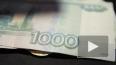 Петербуржца вынудили оплатить долг по алиментам выросшим ...