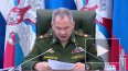 Шойгу: РФ адекватно отреагирует на желание США доминиров ...