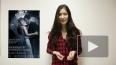 Хит-кино: страстные оттенки, Киану Ривз и Бэтмен из Лего