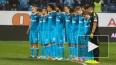 Матч Зенит – Ростов закончился со счетом 0:2. Видео ...