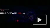 Игора - презентация видео