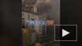 Видео: На Пулковской улице загорелась квартира