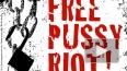 СМИ: про надпись Free Pussy Riot сообщили через неделю ...