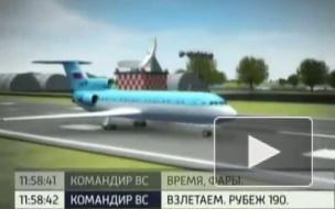 Выживший в крушении Як-42 бортинженер Сизов выписан из Склифа