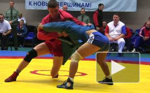 Чемпионат внутренних войск МВД России по борьбе самбо