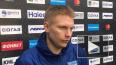 IIHF дисквалифицировала хоккеиста Кирилла Дьякова ...