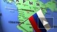 Ситуация на Украине, последние новости сегодня: что ...