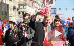 День Победы в Петербурге: взгляд Piter.TV