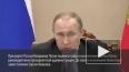 Владимир Путин уволил и серьезно понизил Сергея Иванова