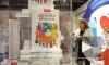 В Эрарте презентовали книгу основателя музея. Она впервые за 9 лет пообщалась с журналистами