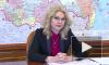 Голикова рассказала о создании первых вариантов вирусов, убивающих рак