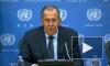 После речи Лаврова в ООН к нему выстроилась очередь желающих поговорить