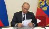 Путин: Армения и Белоруссия не принимают формулу цен на газ ЕАЭС