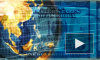 Счетная палата сочла неэффективной программу ЦБ РФ по развитию финрынка