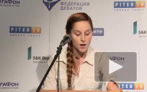 «Высшая лига дебатов СПб» 25 сентября