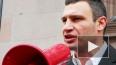 Новости Украины: Кличко обещал навести порядок в центре ...