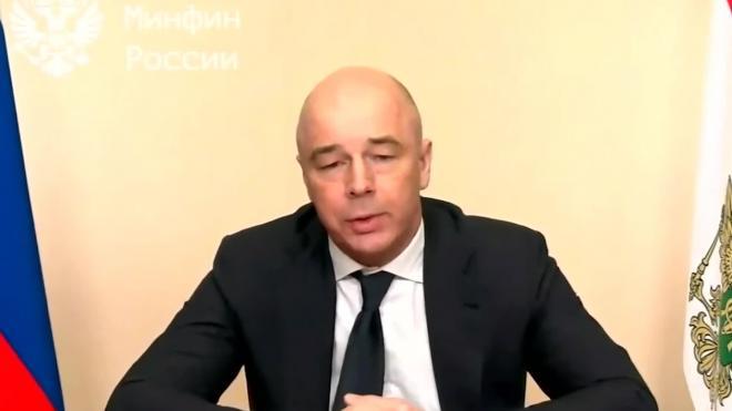 Объем вложений россиян на фондовом рынке достиг 10 трлн рублей